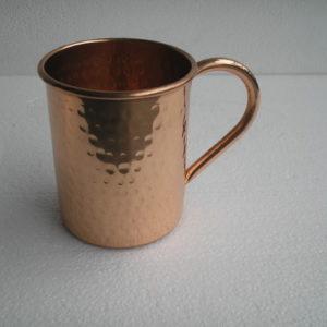 Plane Copper Mug